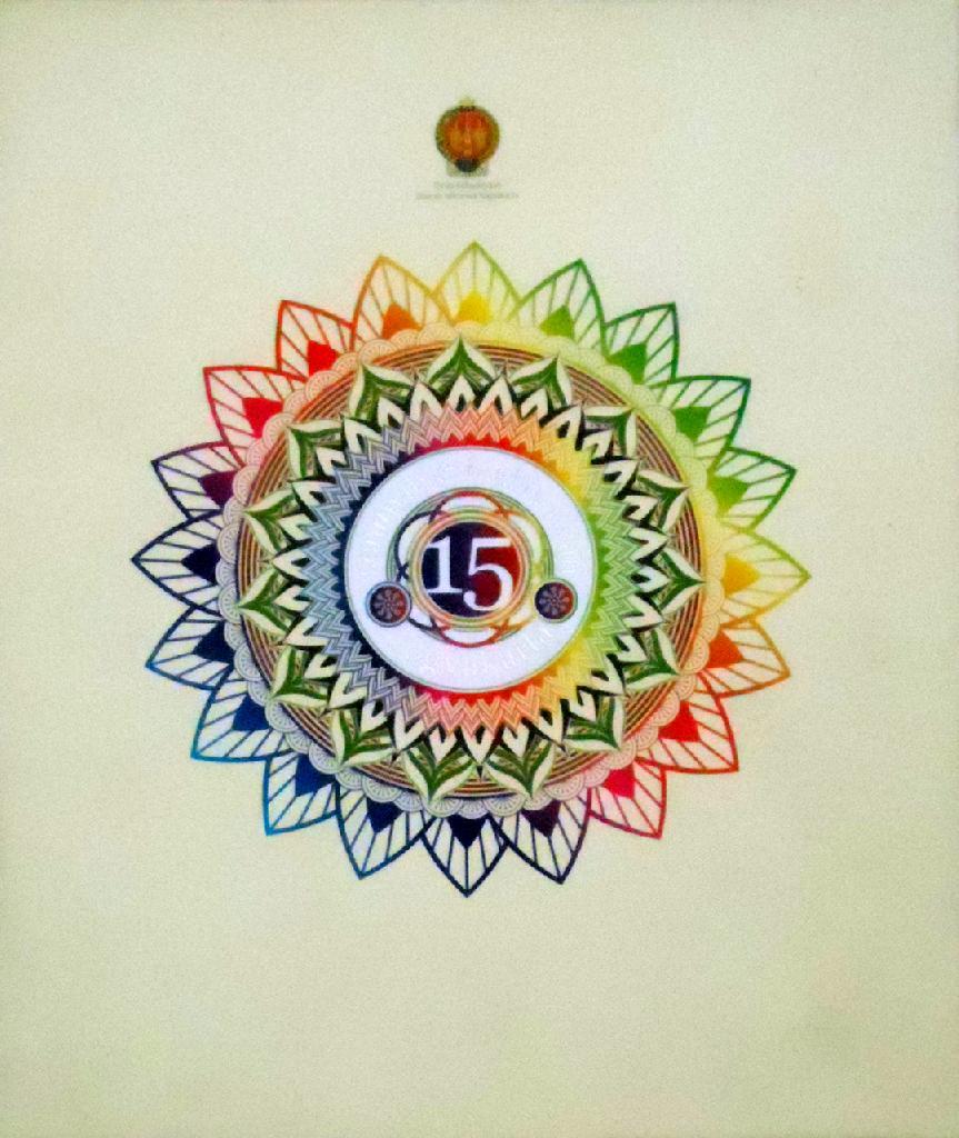 Buku TBY - Profil Seniman dan Budayawan Yogyakarta #15
